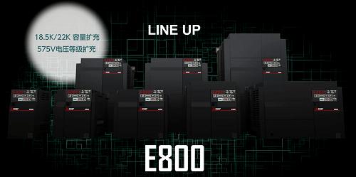 全新三菱E800系列網絡型變頻器上市(圖1)