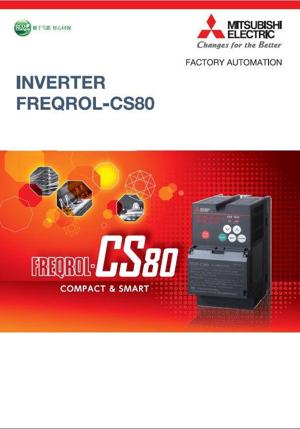 CS80小型智能变频器