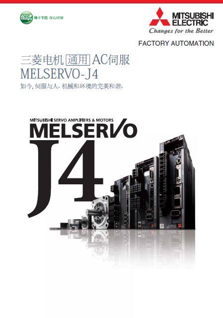 MR-J4
