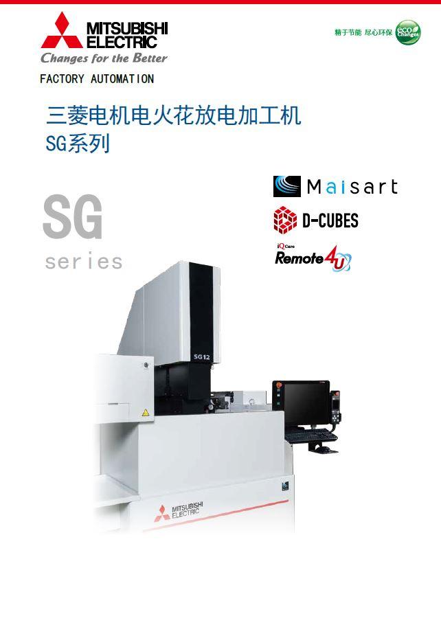 SG-M系列