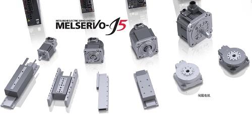 三菱全新MR-J5系列伺服系統開始銷售(圖11)