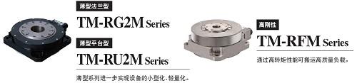 三菱全新MR-J5系列伺服系統開始銷售(圖14)