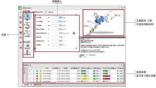 三菱全新MR-J5系列伺服系統開始銷售(圖15)