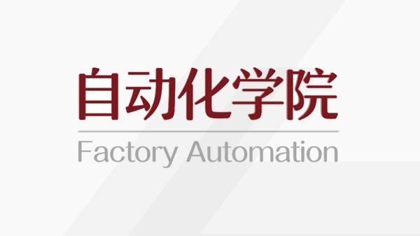 工业自动化产品抗干扰使用(上)