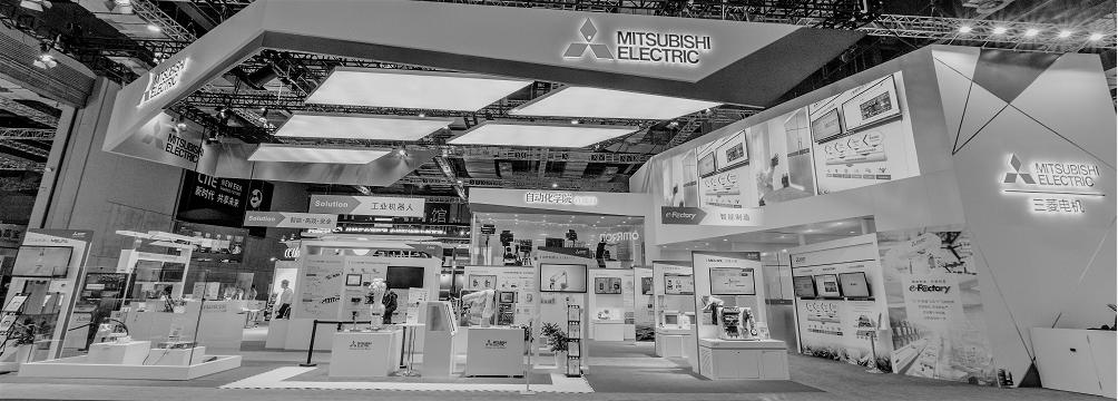 2021 CIBF中国国际电池技术交流会/展览会