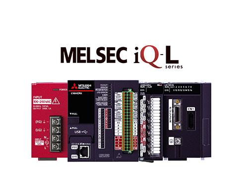 新产品   MELSEC iQ-L 震撼来袭