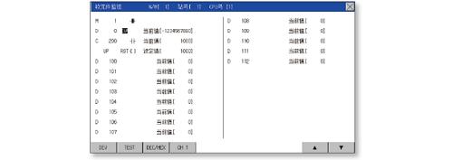 GOT SIMPLE系列人機界面全新升級(圖14)