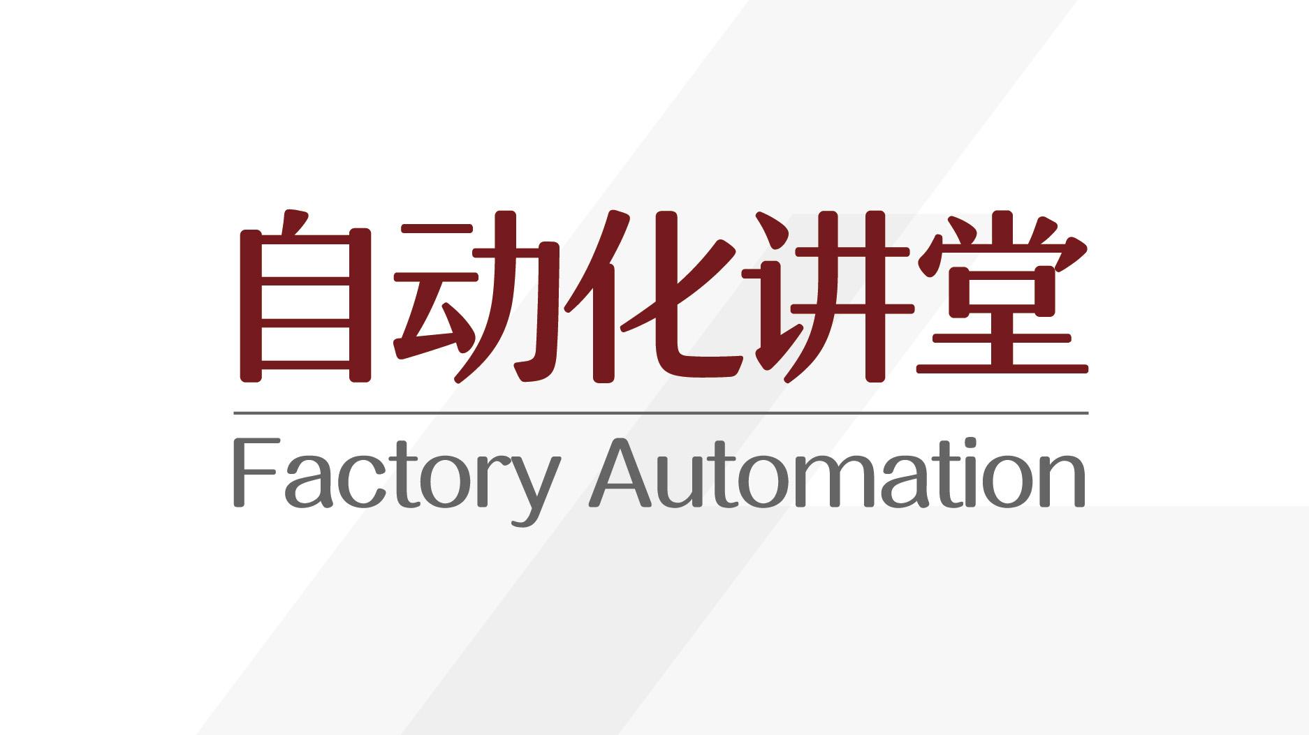 工业机器人课程(FR系列基础)